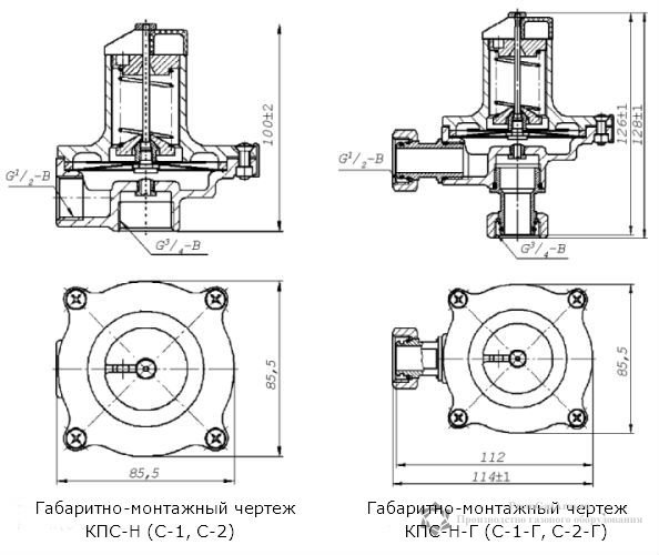 габаритно-монтажный чертеж КПС-Н-Г