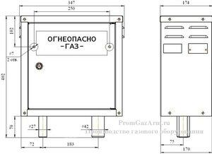 Габаритный чертеж ГРПШ-10, ГРПШ-10-1, ГРПШ-10М-1 с регуляторы РДГБ-10, РДГБ-25