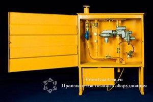 ГРПШ-10МС-1 с байпасом, газовым обогревом