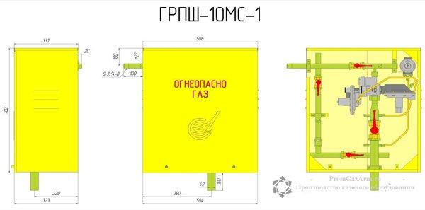 грпш паспорт pdf