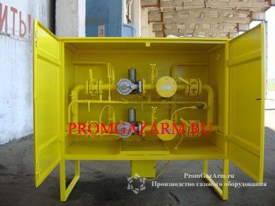 Фото ГРПШ-05-2У1 регуляторы РДНК-400М горизонтальное исполнение параллельная установка регуляторов