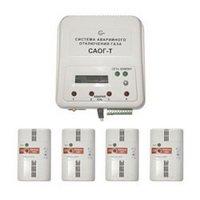 Система аварийного отключения газа САОГ