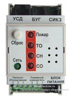 Фото блок коммутации, сигнализации БКС