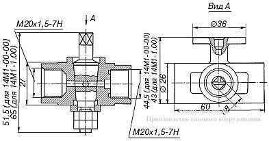 Схема крана 11Б38бк