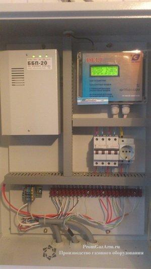 Шкаф телеметрии КИТП 01-GSM-DELTA