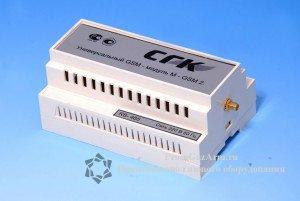 Универсальный GSM модуль САКЗ