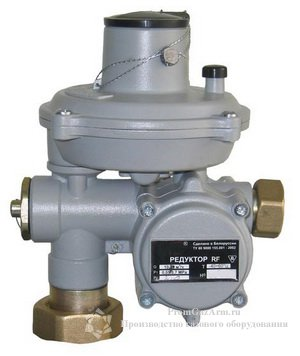 Регулятор давления газа RF, RF-10, RF-25