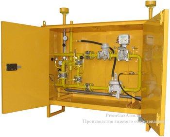 УГРШК-50Н-ЭК с одной линией редуцирования, байпасом и узлом учета расхода газа СГ-ЭКВз-Р