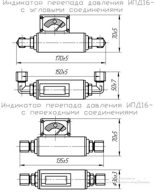 Соединение индикатора перепада давления ИПД, ИПД16-5, ИПД16-10