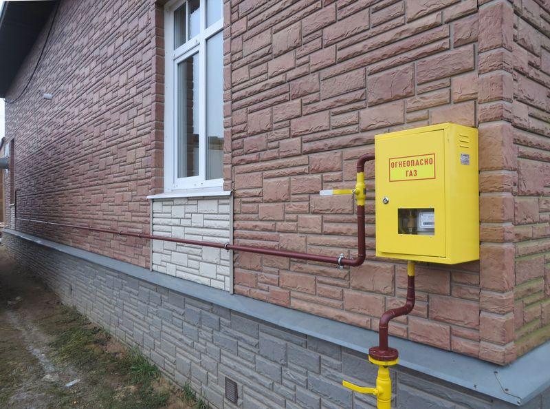 Подключить газ в частный дом: стоимость