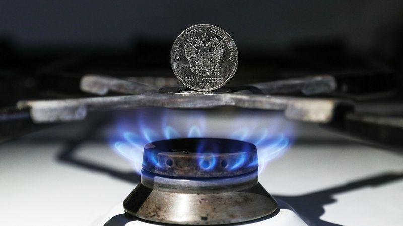 Стоимость природного газа за м3 для населения