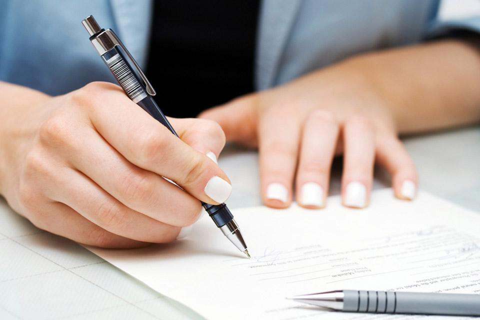 Заявка на газификацию частного дома